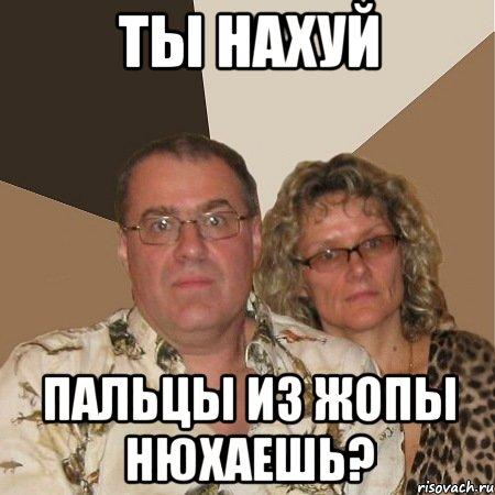 ti-zhopoy-nyuhaesh-tsveti
