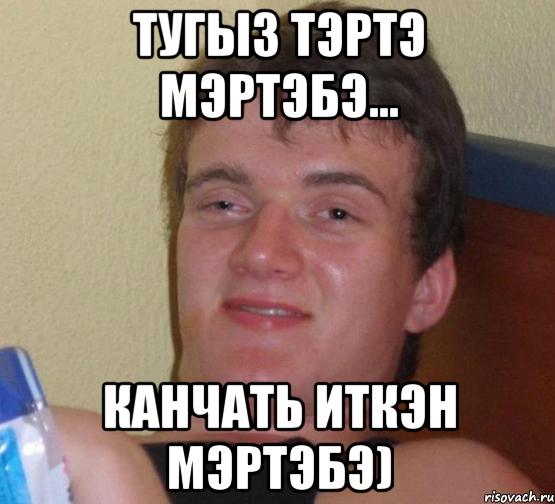 Что чувствует парень когда канчает спермай 13 фотография
