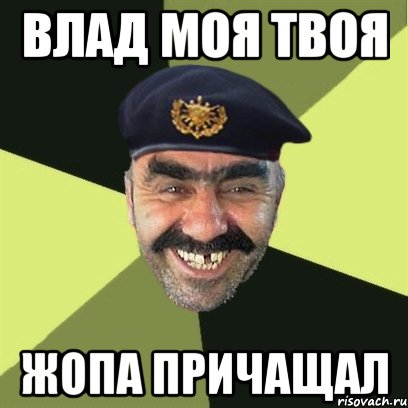 tvoya-popka