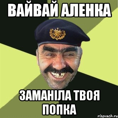 uzenkaya-popka-anal