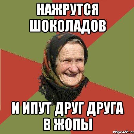 babushka_60895062_orig_.jpeg
