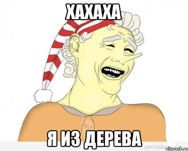 da-ya-vas-blyadey-goda-sobiral