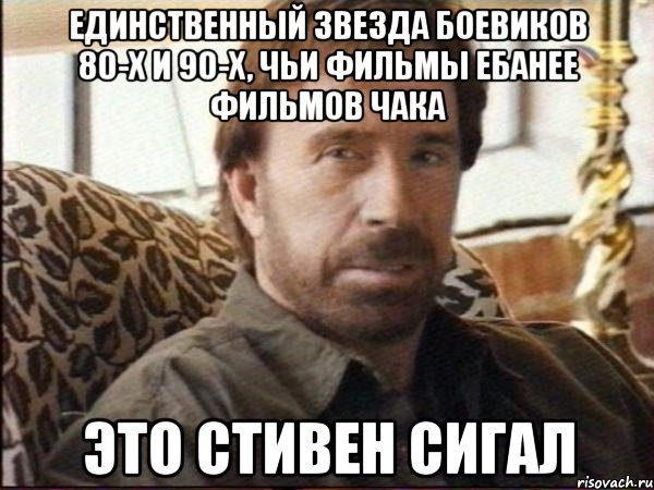 Рулетка чак ik vulcan казино бонус 500 рублей