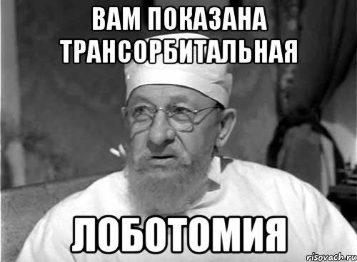 Опубликованная хакерами переписка Суркова соответствует действительности, - Шкиряк - Цензор.НЕТ 4132