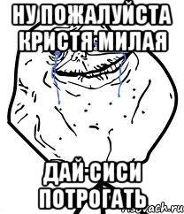 russkaya-molodezh-razvlekaetsya-v-bane