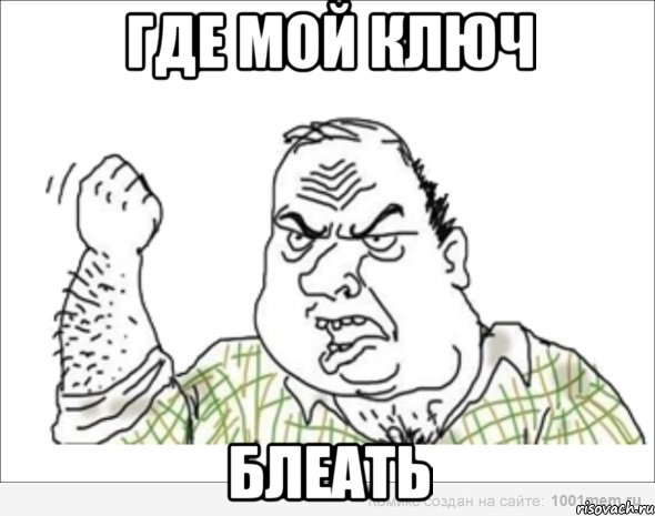 gde-moi-naushniki-bleat_61740690_orig_.j