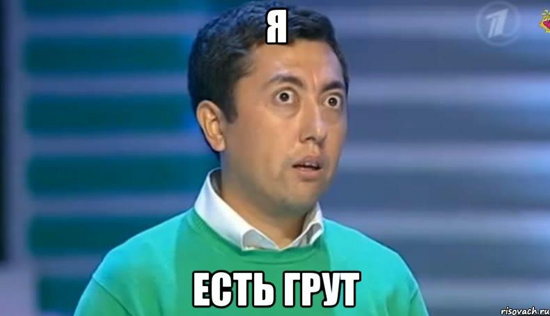 kazah_61186098_orig_.jpeg