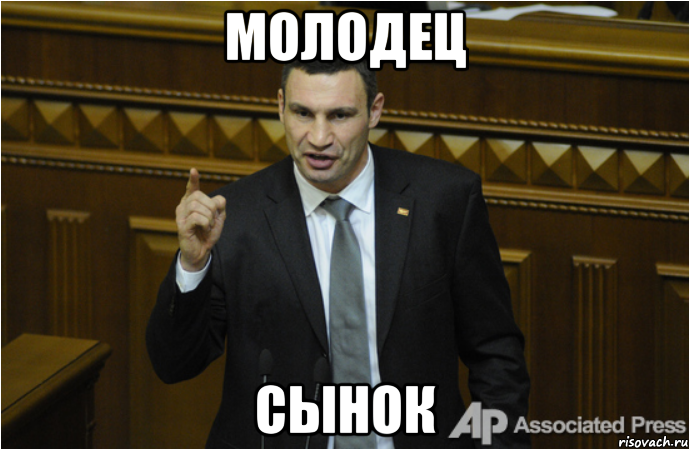 klichko_60447209_orig_.png