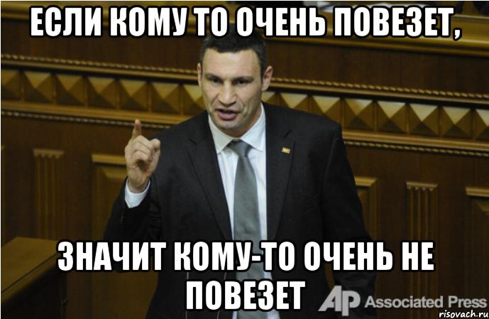 klichko_61217482_orig_.png