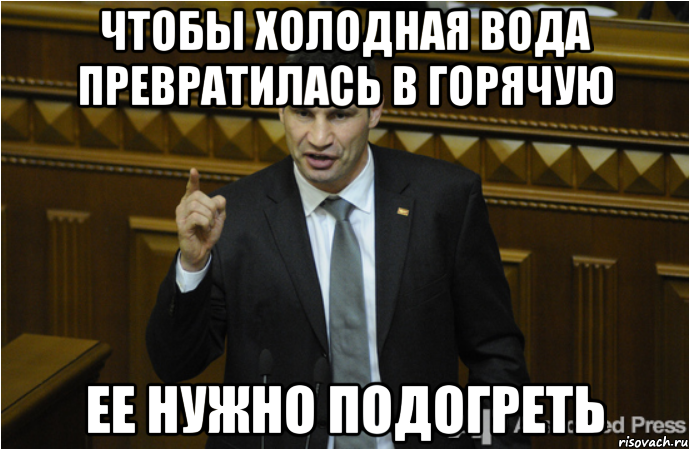 Кличко вернул Киев в худшие времена Черновецкого, - депутат Дроздик - Цензор.НЕТ 3070