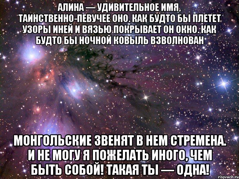 Значение имени андрей 1001 гороскоп