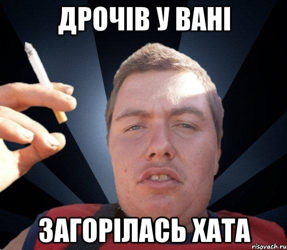 s-nakachennoy-devushkoy