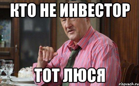 lyusya_60375527_orig_.jpeg