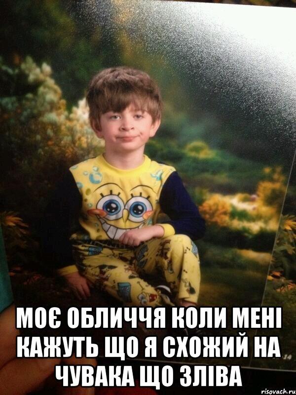 minet-nyusha