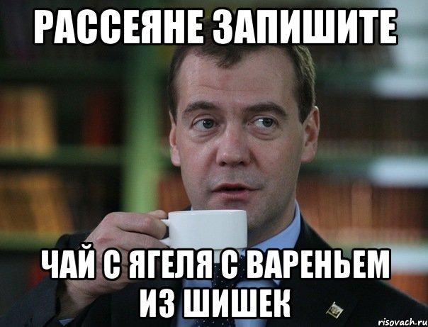 Россия пытается политизировать дело о событиях 1991 года, - МИД Литвы - Цензор.НЕТ 552