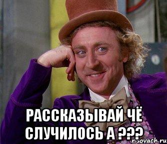 фото такое может случится только в россии