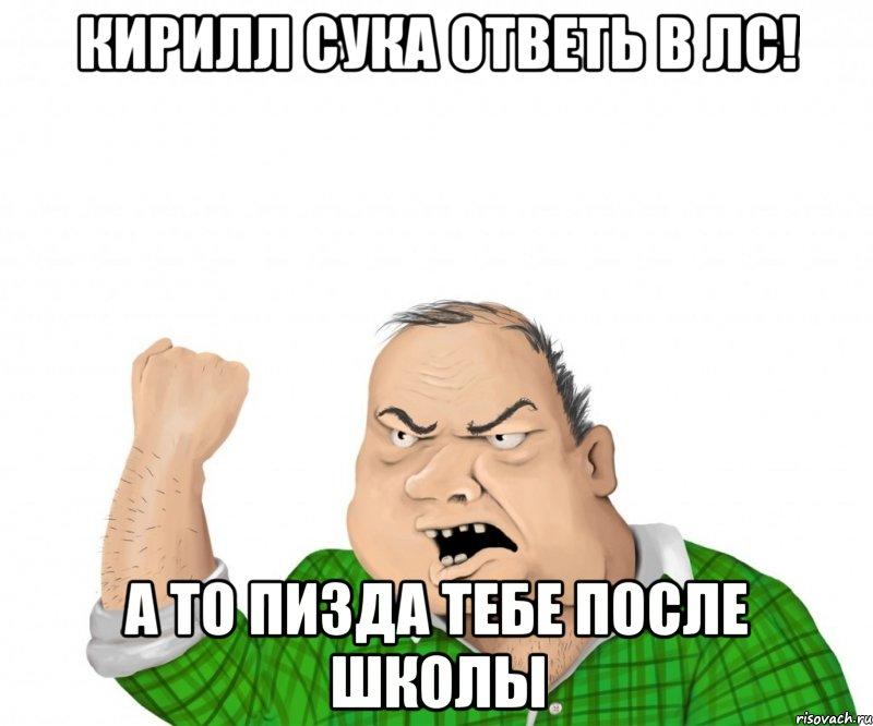 golaya-rizhaya-devchonka-ariel-foto