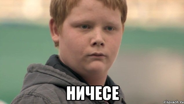 http://risovach.ru/upload/2014/09/mem/nihuya-sebe_60077519_orig_.jpeg