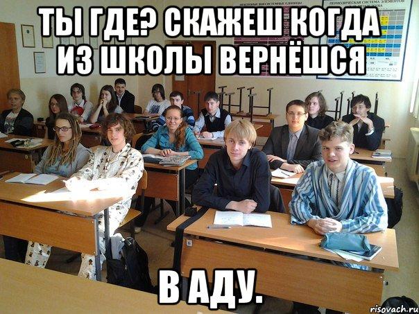 ты в одноклассники: