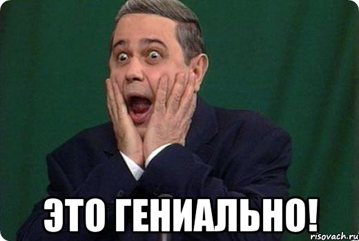 petrosyan_61603829_orig_.png
