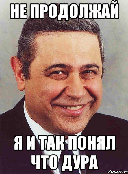 petrosyan_62232533_orig_.jpg