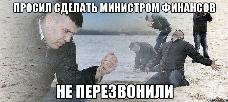 """Евгений Чичваркин: """"Я звонил Яценюку и Порошенко, когда освободился пост министра экономики, говорил - возьмите меня. Не перезвонили"""" - Цензор.НЕТ 8537"""