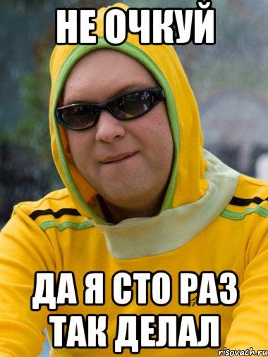 slavik---loshara_62117966_orig_.jpeg