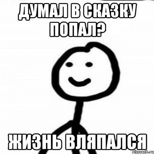 smayl_61147892_orig_.jpeg
