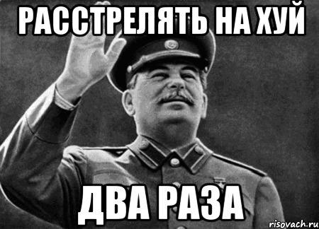 stalin-rasstrelyat_61911142_orig_.jpeg