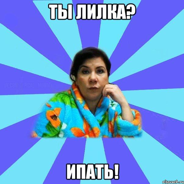 pokazhi-kak-ti-rabotaesh-yazichkom