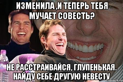 Московская снасть для спиннинга схема