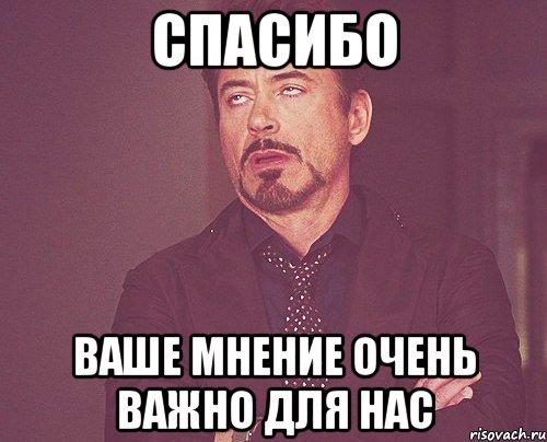 tvoe-vyrazhenie-lica_60607566_orig_.jpeg