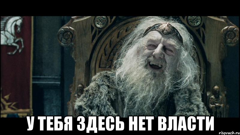 http://risovach.ru/upload/2014/09/mem/u_62479313_big_.png