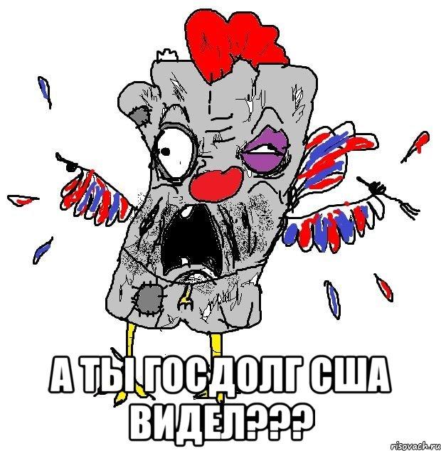 Низкие цены на нефть уменьшат вражду РФ в отношении США, - экс-министр финансов США Саммерс - Цензор.НЕТ 910