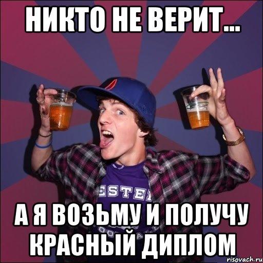 blank-list-ubitiya-s-predidushego-mesta-propiski