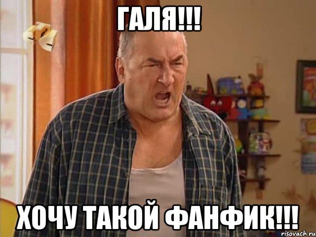 voroniny_60505679_orig_.jpeg
