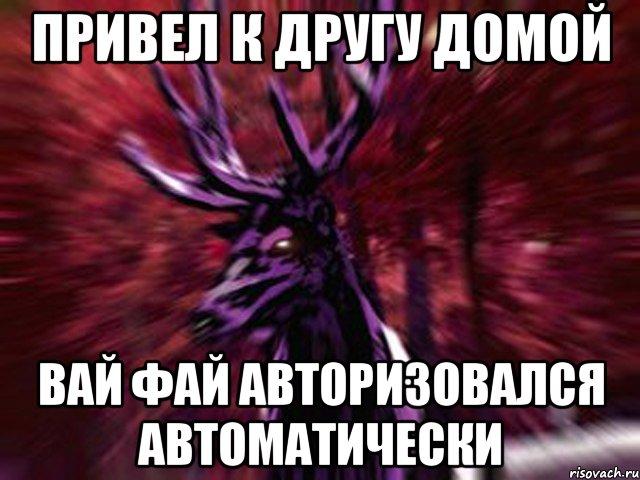 seks-rakom-russkih-zhenshin
