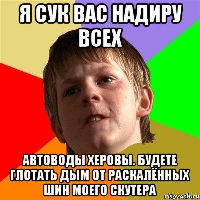 eskizi-golih-devushek