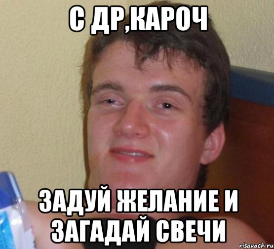 10-guy_62844580_orig_.png