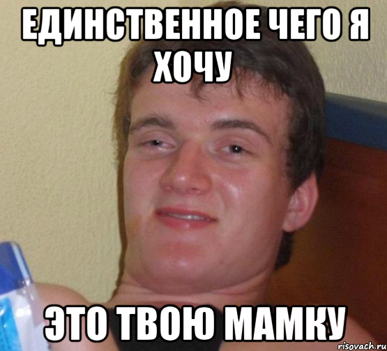 zhena-izmenyaet-a-menya-vozbuzhdaet
