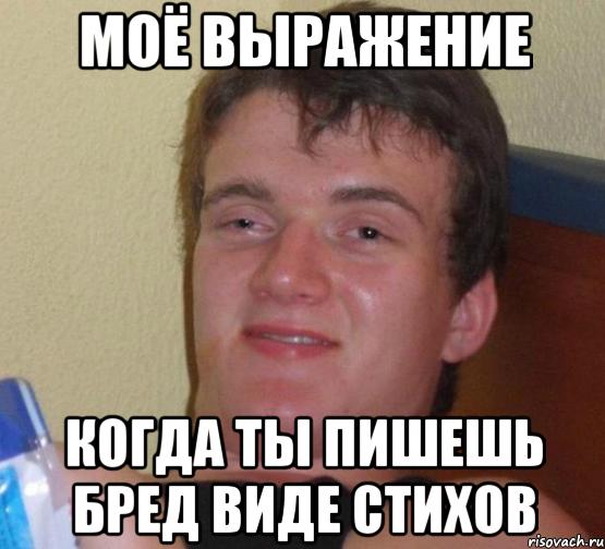 10-guy_64151446_orig_.png