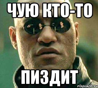 """Показатель оплаты за коммуналку в Украине повысился примерно до 96%, - """"ОПОРА"""" - Цензор.НЕТ 4554"""