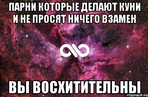 sdelayu-minet-vzamen-kuni