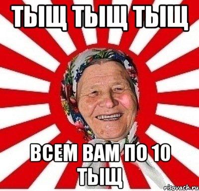 babulya_62948879_orig_.jpg