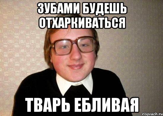 foto-otbitoy-popi