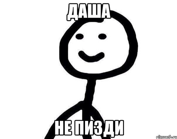 Все мемы теребонька диб хлебушек