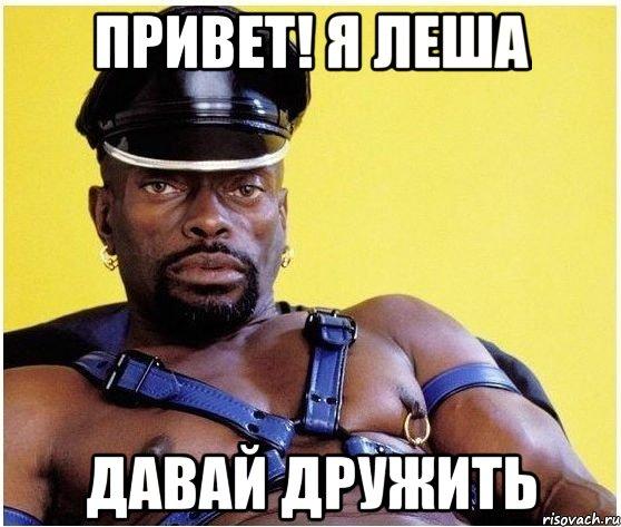 video-porno-russkoe-rab