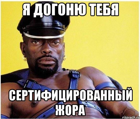 bolshie-chleni-ebut-liliputok-v-pisyu