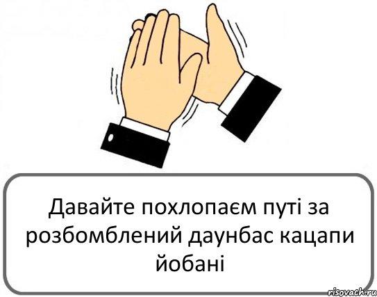 """""""ДНР"""" и """"ЛНР"""" находятся в составе Украины, поэтому поставки газа должен оплачивать """"Нафтогаз"""", - """"Газпром"""" - Цензор.НЕТ 7806"""