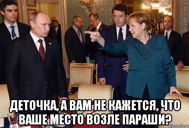 """Азаров о нынешней власти: """"Эти люди сидели часами у меня в приемной, чтобы порешать какие-то свои шкурные вопросы"""" - Цензор.НЕТ 5080"""